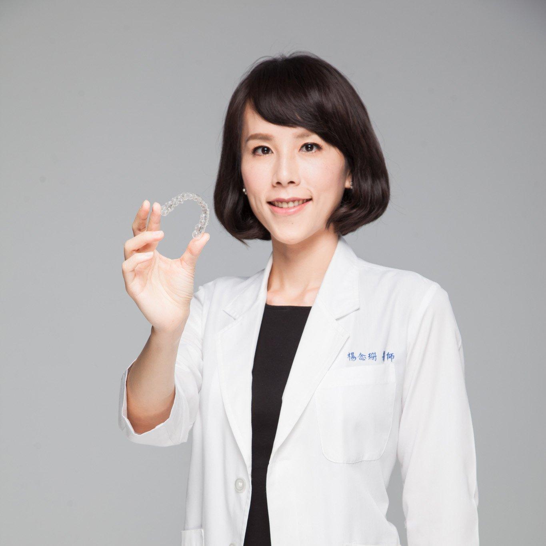 Dr. 珊 | 楊念珊醫師-台中牙齒矯正 隱適美隱形矯正推薦