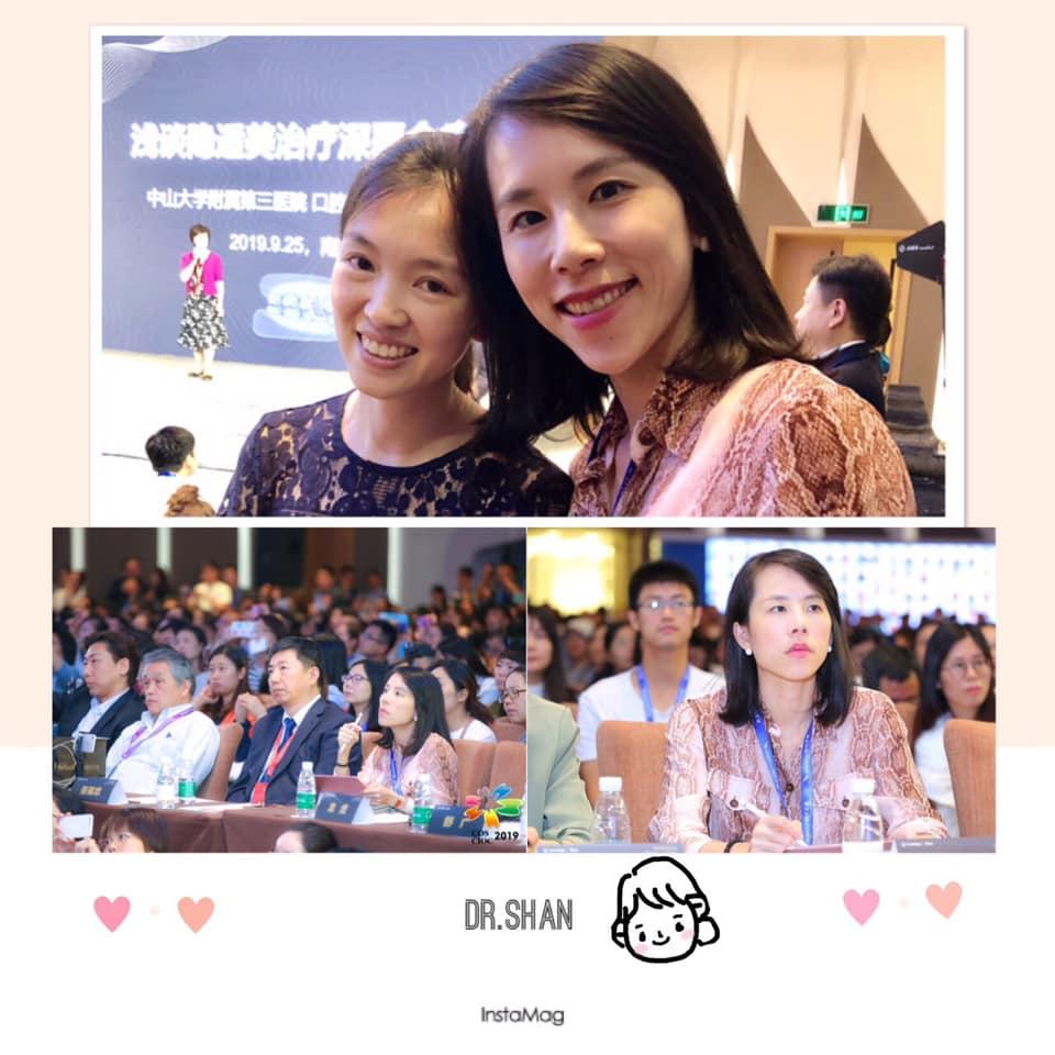 台中牙齒矯正-楊念珊醫師-Dr.珊-中國牙齒矯正-2019 COS-南京-專心聽講的珊醫師