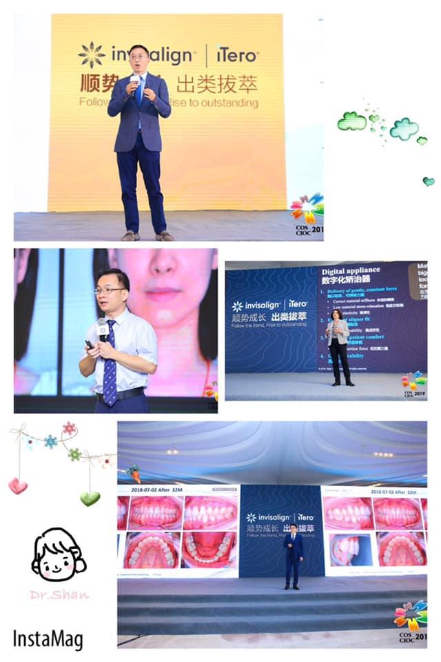 台中牙齒矯正-楊念珊醫師-Dr.珊-中國牙齒矯正-2019 COS-南京-隱適美隱形矯正