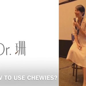 隱適美QQ使用全攻略,隱形矯正推薦必看超精華教學影片